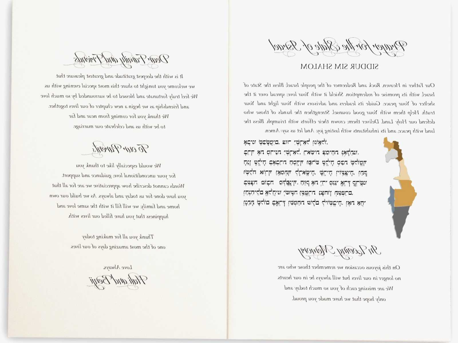 1200 in 30 Creative Picture of Wedding Invitation Templates Free Download